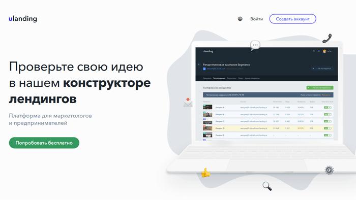 Онлайн конструктор сайтов с переносом на свой хостинг хостинги цена