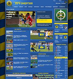 Создать сайт бесплатно narod ru
